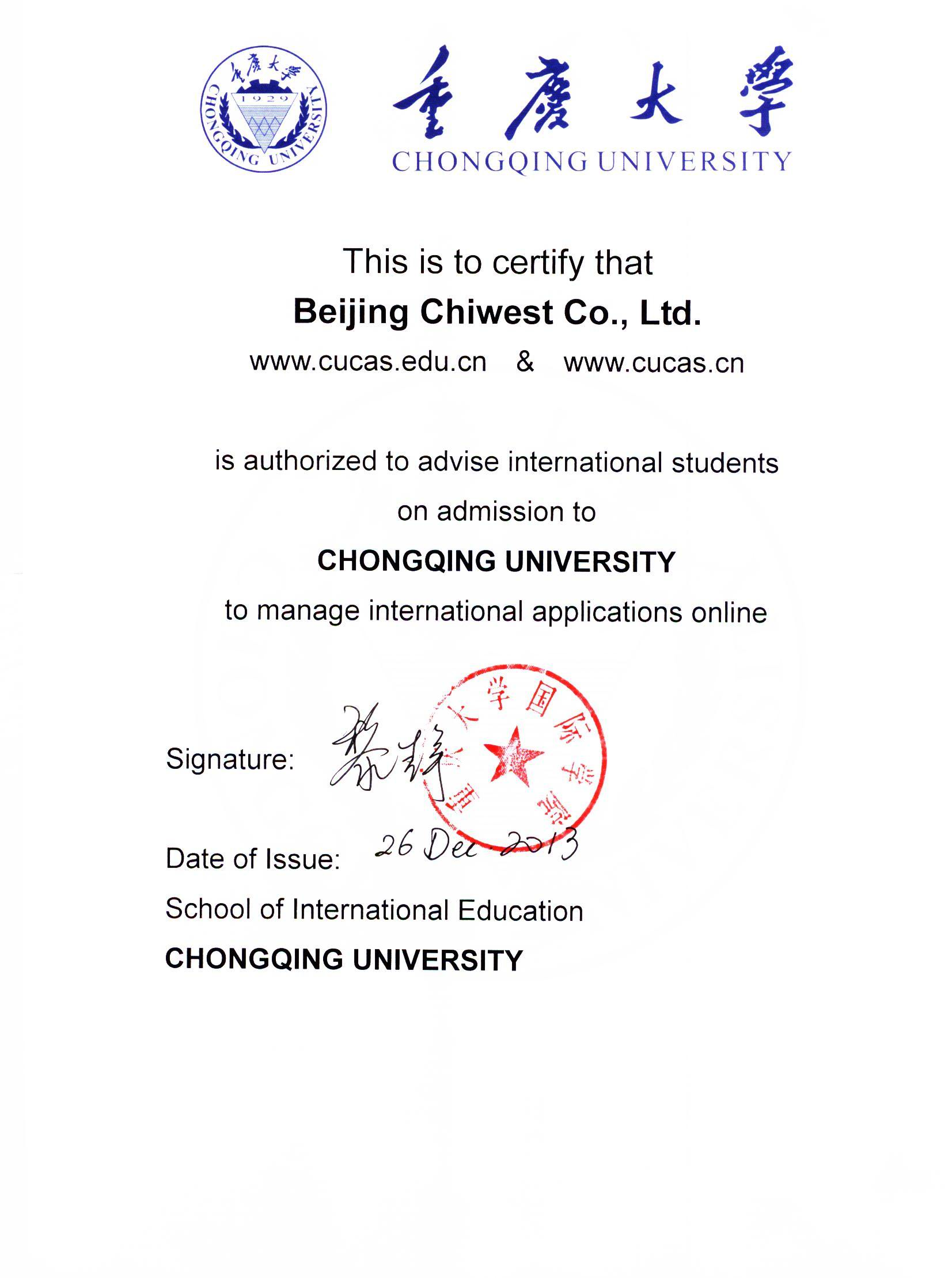 Chongqing University Authorization Letter  Study In China  Cucas