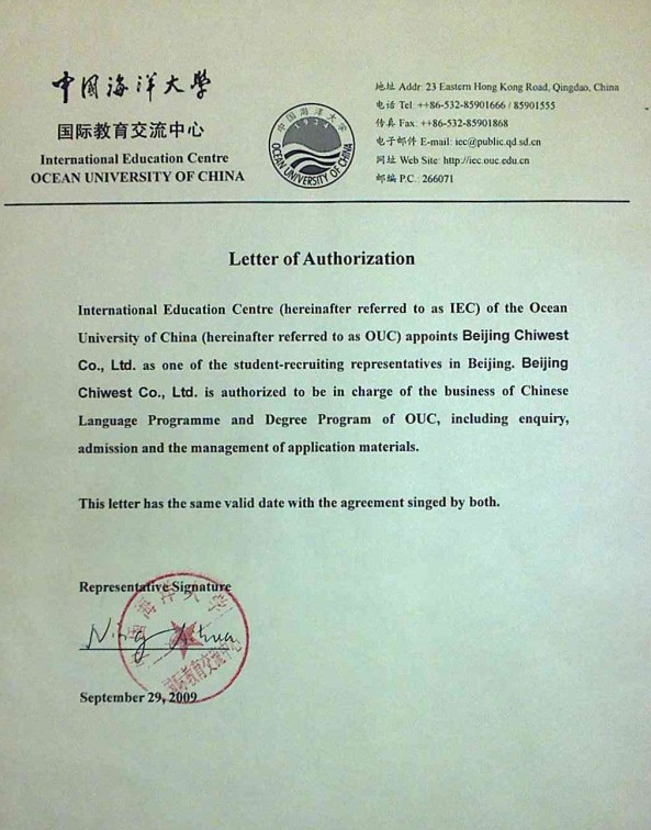Ocean University Of China Authorization Letter Study In China Cucas