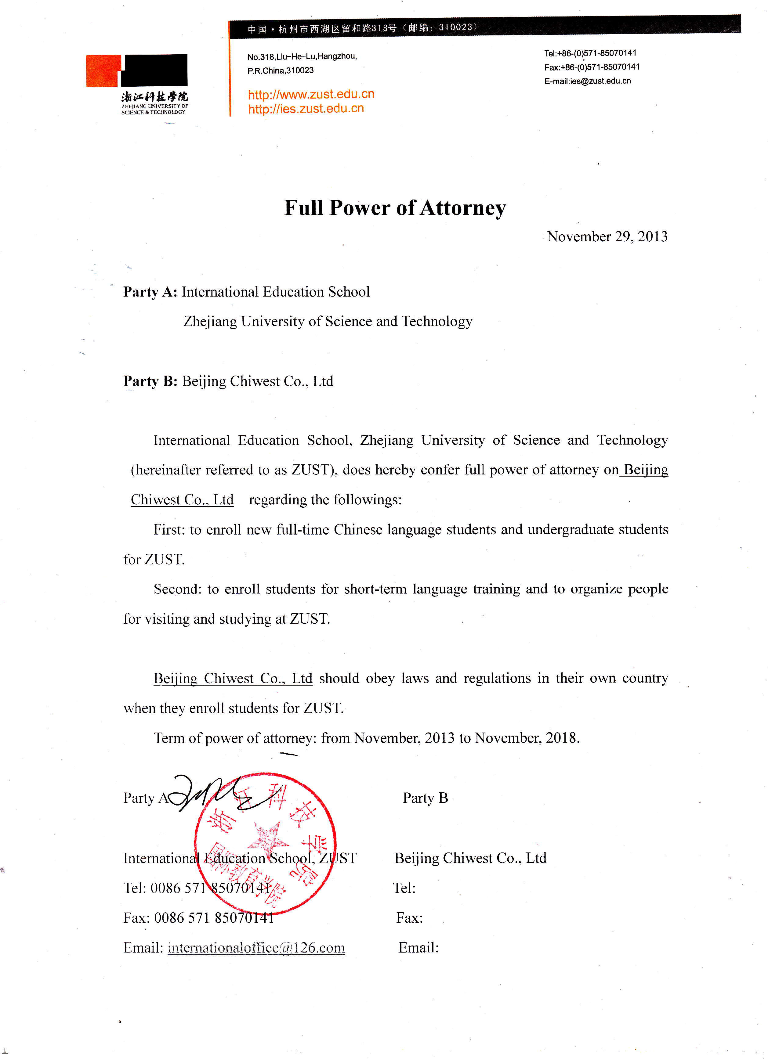 Zhejiang University of Science and Technology Authorization Letter | Study in China | CUCAS