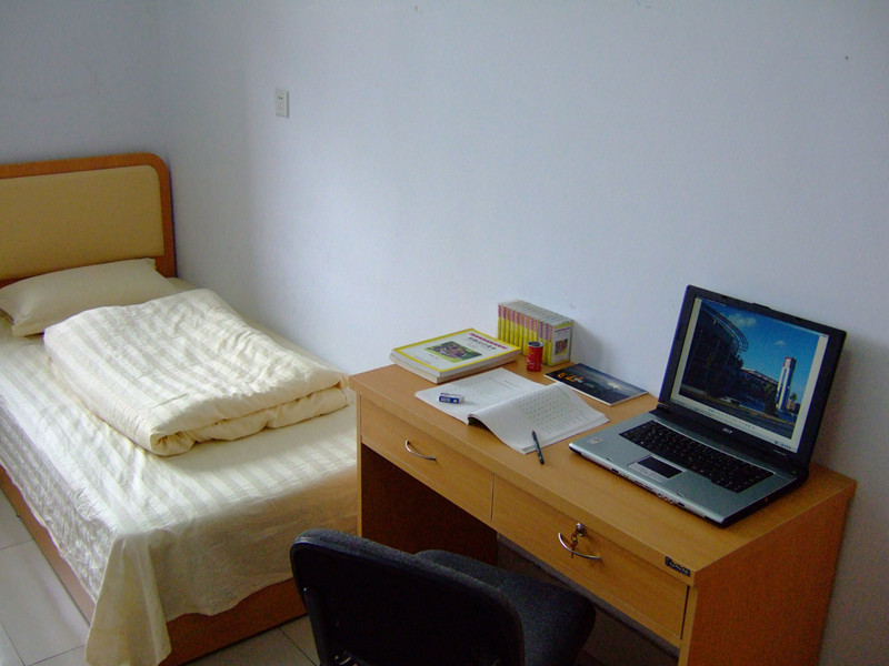 Shandong University Of Science Amp Technology Accommodation