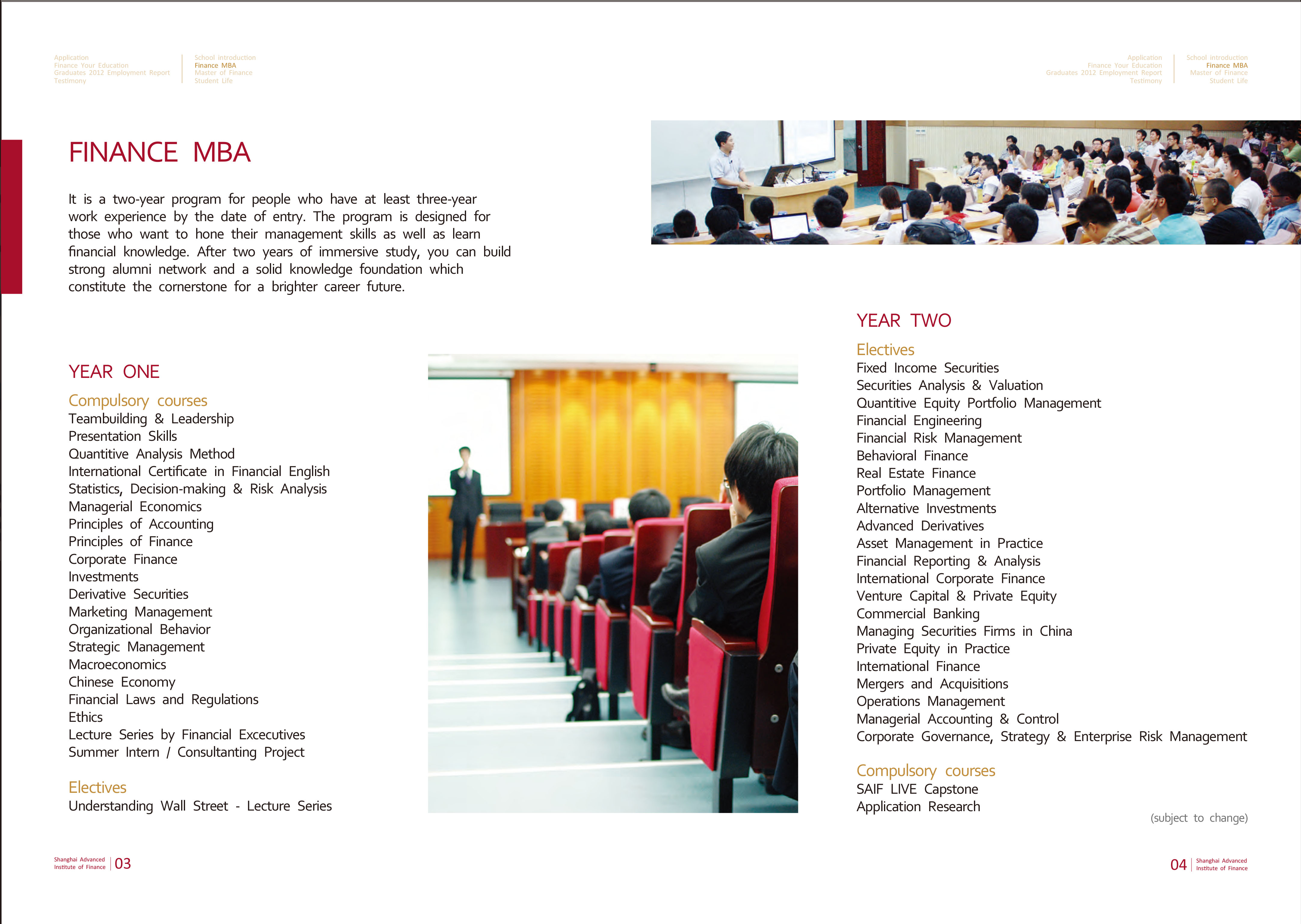 Shanghai Advanced Institute of Finance Finance MBA in