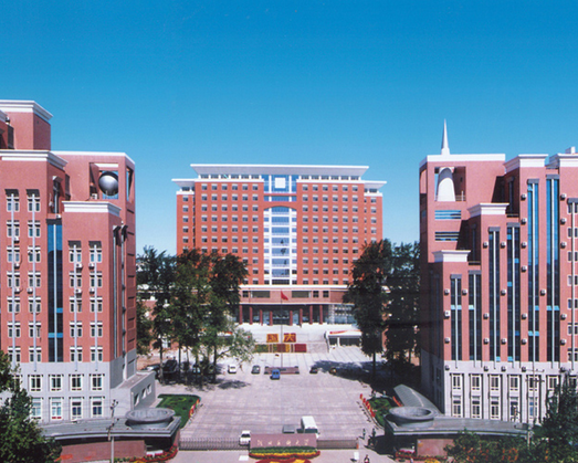 Image result for Hebei Medical University