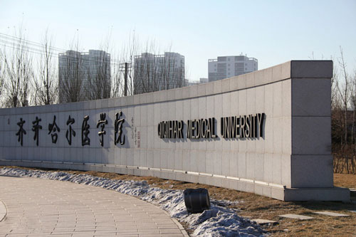 hebei north medical college china