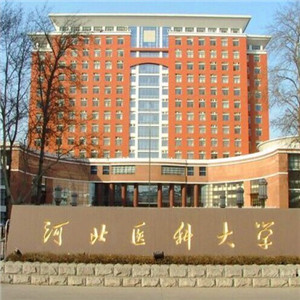 Image result for Hebei University cucas