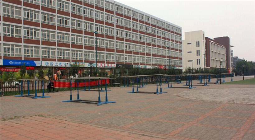 International Student Dormitory Book Tianjin University