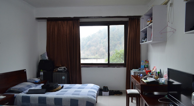Tingsong International Students Dormitory Book Zhejiang